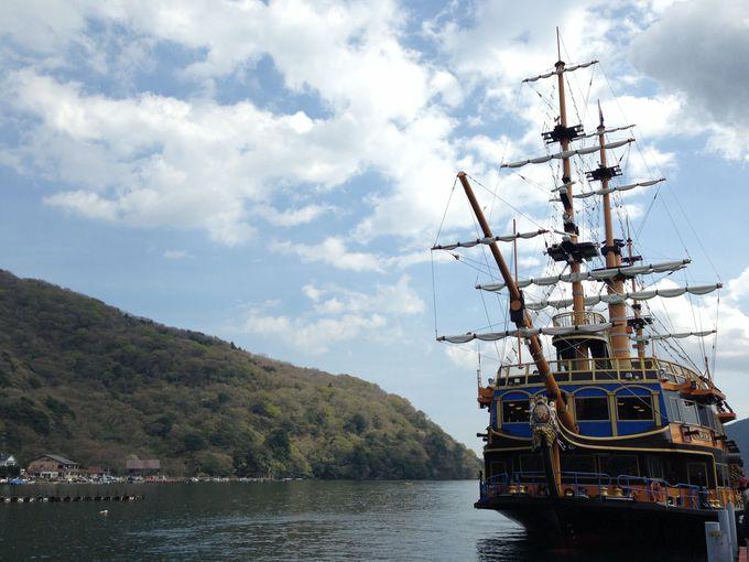 冒険の旅に出かけよう!「箱根海賊船」