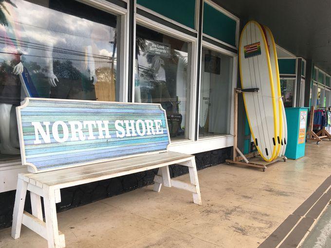 誰でも波乗りサーファーになれちゃう!「NORTH SHORE SURF SHOP 」