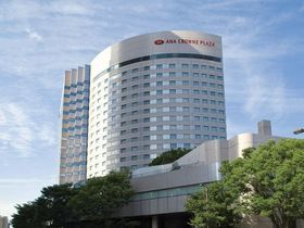 ANAクラウンプラザホテルにお値打ちに泊まる!宿泊プランをご紹介