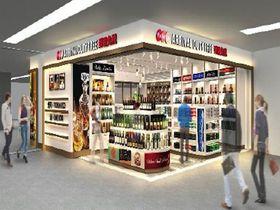 国内空港初!成田空港第2ターミナルに到着時免税店がオープン