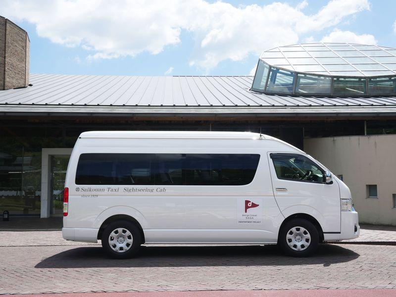 佐賀で始まった新しい旅スタイル「シェアトラベル」って何?