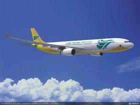 100円でフィリピンへ! セブ・パシフィック航空、日本限定セール開催
