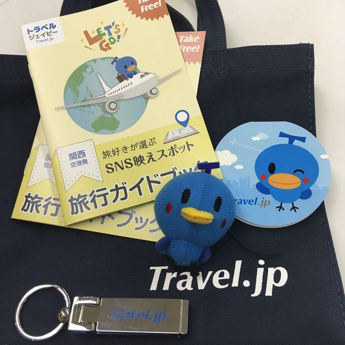「関空旅博2018」にはトラベルジェイピーも出展します!
