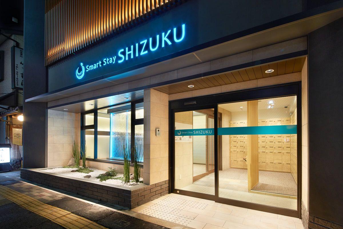 京都駅:Smart Stay SHIZUKU