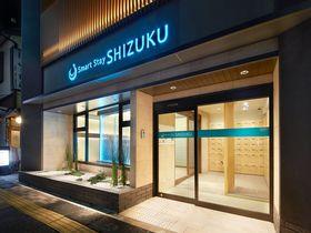 京都駅前のスタイリッシュカプセルホテル「Smart Stay SHIZUKU」