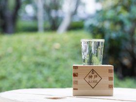 日本酒は、秋が美味しい!兵庫・灘でお得に美味しく酒蔵探訪