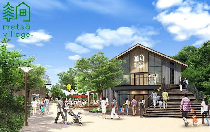 2018年11月9日オープン!埼玉「metsä village」