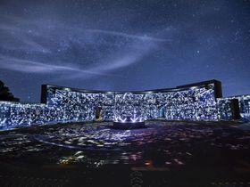 長野県阿智村で冬限定の星空エンターテインメントを体験!天空の楽園に行こう