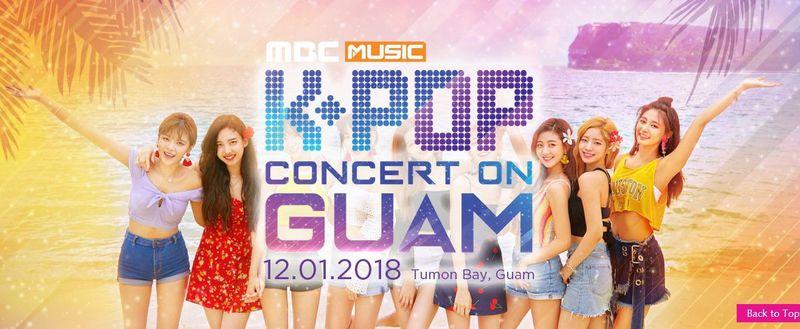 TWICE&SUPERNOVAが無料で!グアム「K-POPミュージックフェスティバル」