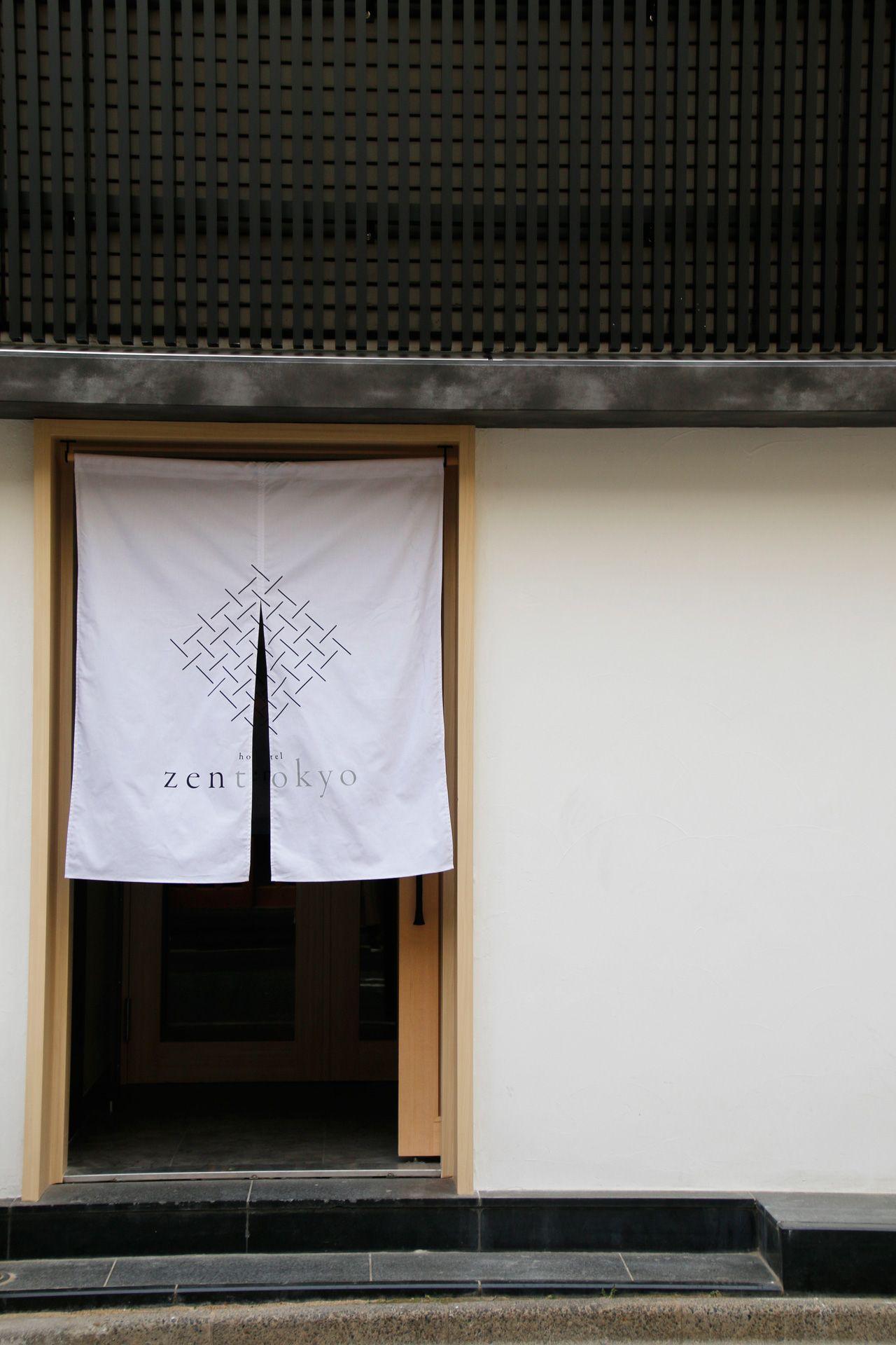 泊まれる茶室、オープン!日本橋人形町「hotel zen tokyo」