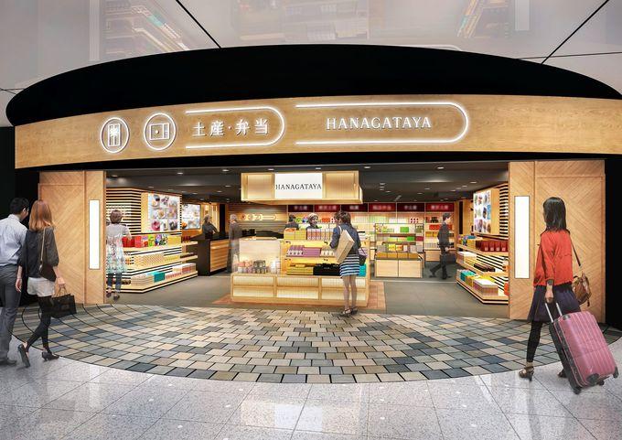 東京駅・グランスタに「HANAGATAYA」がオープン