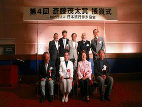 日本旅行作家協会「第4回斎藤茂太賞」要介護5の母と旅する作品が受賞!