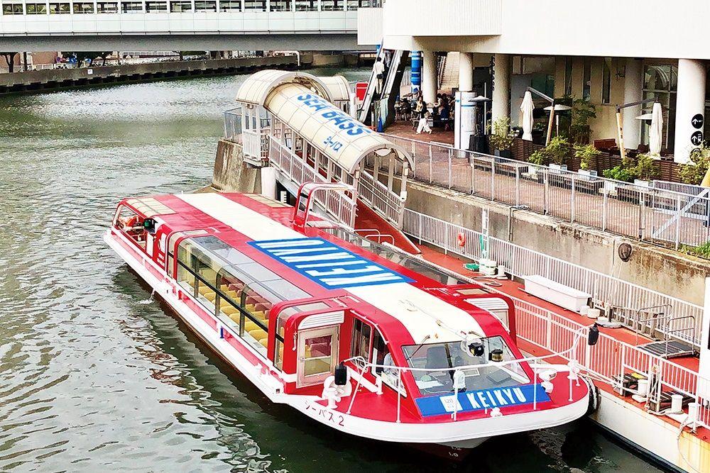 プレゼント大会も!みなと横浜ゆかた祭り2019×京急電鉄