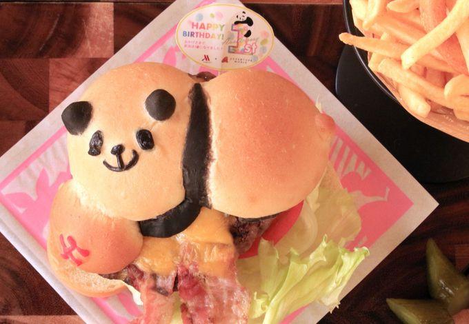 Marriott Panda Burgerはどこで食べられる?