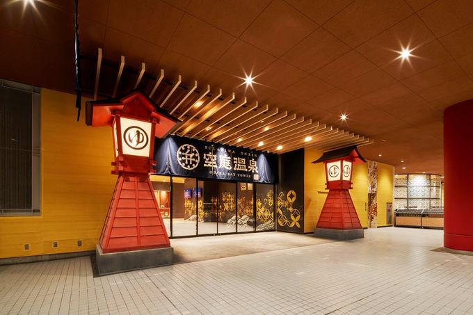 大阪「空庭温泉 OSAKA BAY TOWER」1周年記念イベント