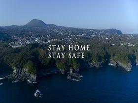 静岡県・伊東市「STAY HOME」のメッセージを動画で配信