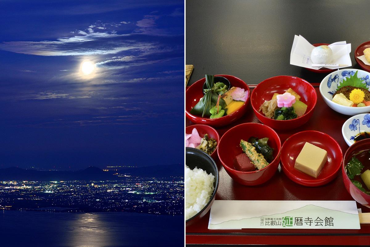 大津旅アイデア【5】比叡山の夜景×ヘルシー精進料理で浄化タイム