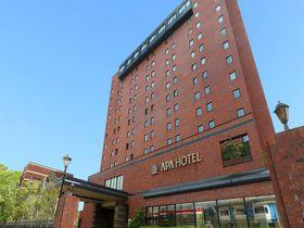 アパホテルのお得な宿泊プランはコレ!さらにお値打ちに泊まろう