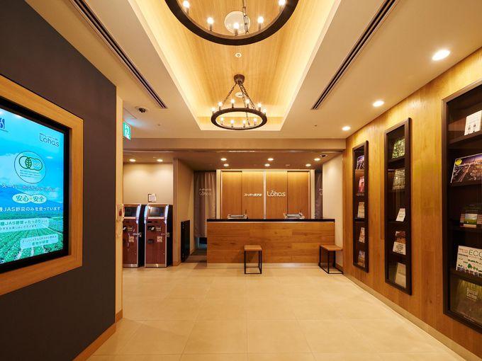 スーパーホテルのおすすめ施設はココ