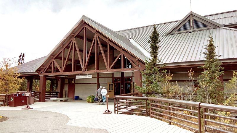 デナリ国立公園へのアクセス
