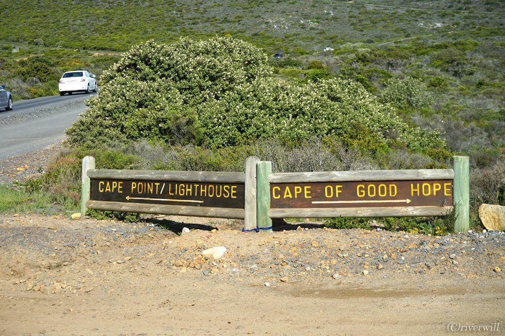 喜望峰へのアクセス