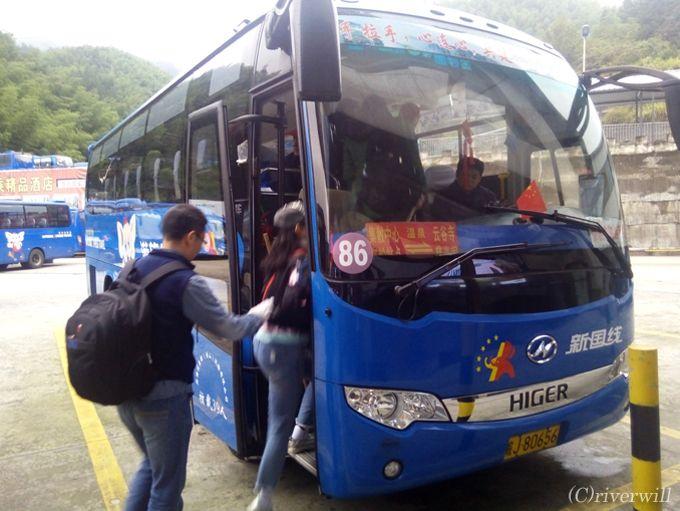 黄山までのアクセス