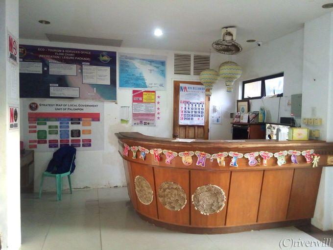 カランガマン島の拠点・レイテ島パロンポン