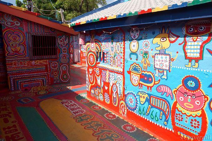 無料で行けちゃうポップでアートな村「彩虹眷村」