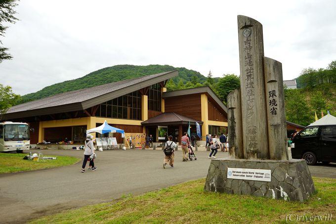 秋田県の各自治体でも独自の観光支援策を実施(2)