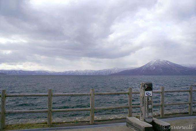 お帰りの際は、ぜひ支笏湖と温泉を楽しんで