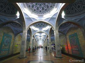 解禁!ウズベキスタン・タシュケント地下鉄の華麗なる美の世界
