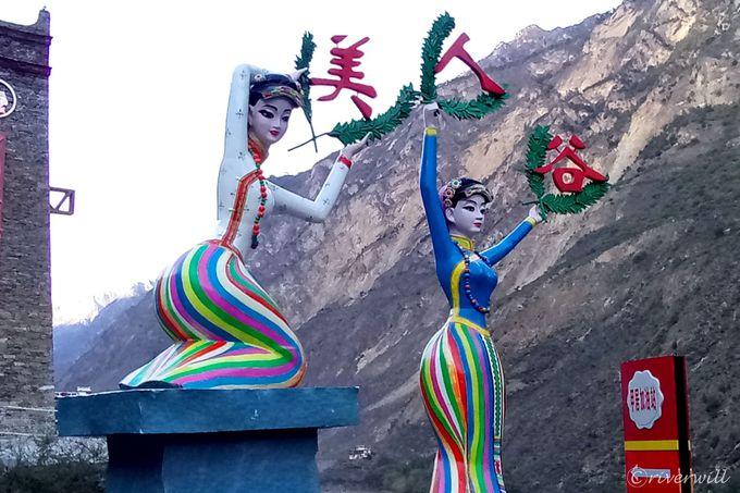 ギャロン・チベット族が暮らす丹巴とは