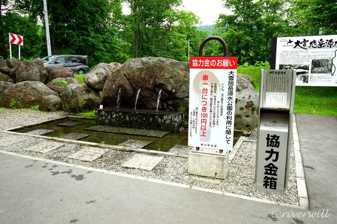 地元に愛される最上級の天然ミネラル水「大雪旭岳源水」