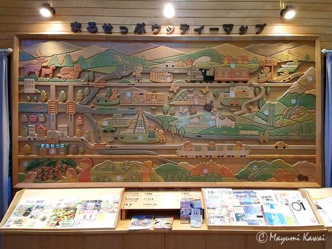 ジオパークにも認定された道内屈指の自然豊かなまち・遠軽町