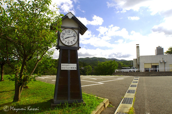 その1:佐渡奉行所跡前の展望台