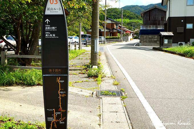 その3:佐渡市立相川病院の駐車場