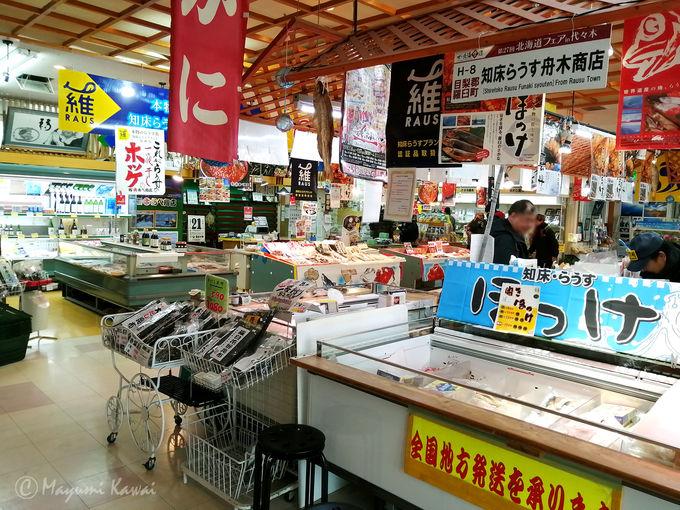 地元海鮮問屋が営む商店で羅臼産海産物を物色!