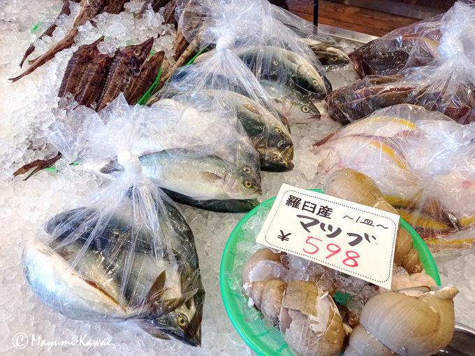 羅臼漁協直営「海鮮工房」はさながらフィッシュマーケット