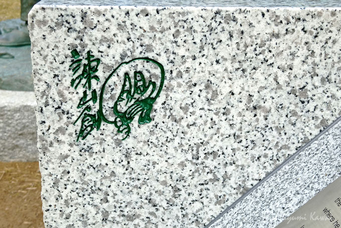 諫山先生のサインと手形もお見逃しなく
