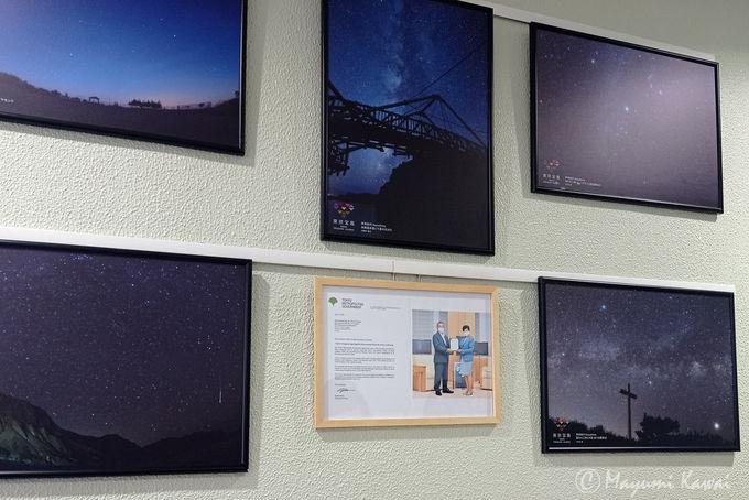 国内2例目の快挙!「星空保護区」に認められた神津島とは