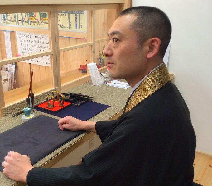 63番札所 吉祥寺・藤田圭道副住職「目的を持って」