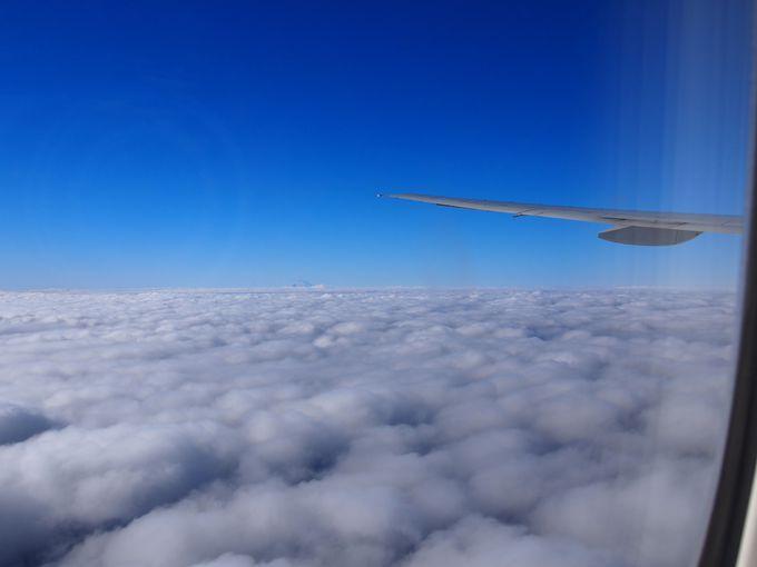沖縄までの航空券と宿泊代金