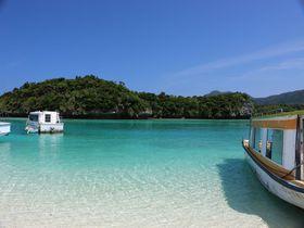 沖縄旅行の予算を徹底解説!おトクな旅の選び方はコレ!
