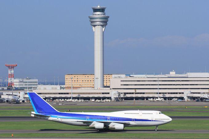 国内航空券は早めに予約すると安い!早割4つの利用術
