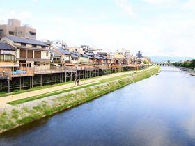 京都旅行の予算はいくら?ツアー料金・節約方法など徹底ガイド