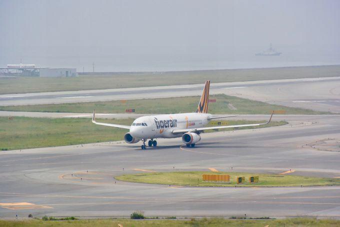 台湾行き航空券が安い時期は?