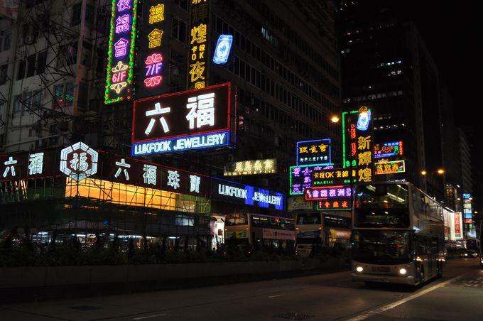香港のベストシーズンの航空券は高い?安い?