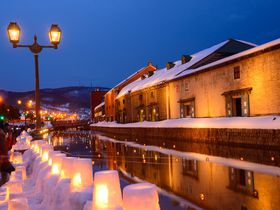 北海道ふっこう割で旅したい!方法は?期限はいつまで?