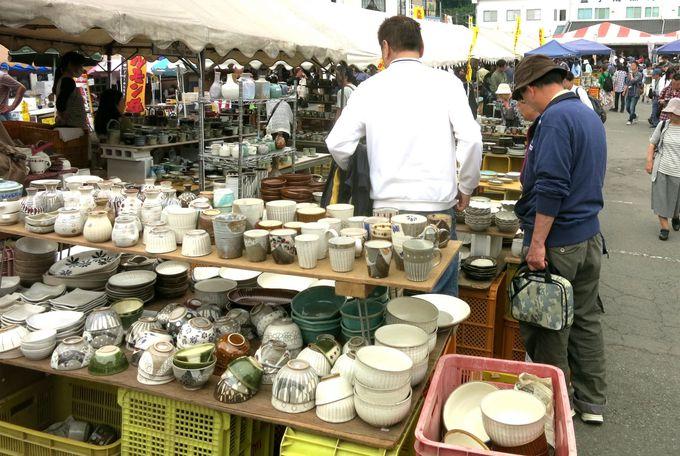 【陶器市】産地でお得にお買い物!
