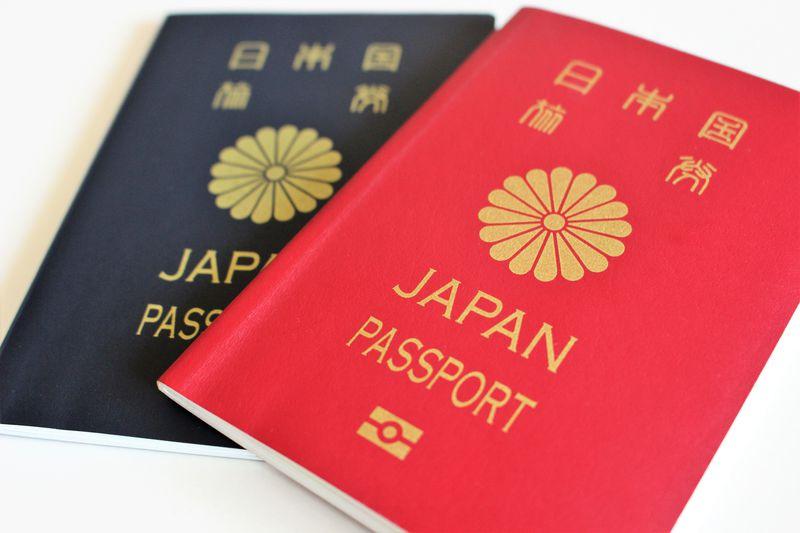 パスポート 更新 フィリピン